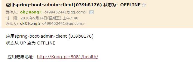 自定义邮件内容